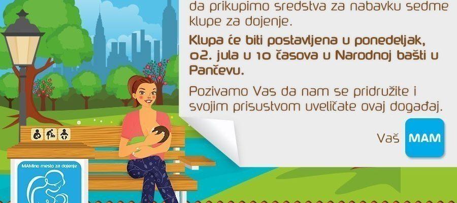 Sedma klupa za dojenje je u Pančevu!